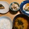 長芋の春巻き&里芋サラダ