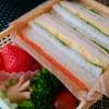 サンドイッチのお弁当&和食