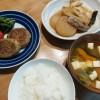 大根の煮物と青魚のハンバーグ