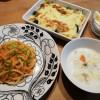 カニのトマトクリームソースとマッシュポテトのグリル