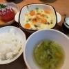 サーモンのクリーム焼き&トマトの丸ごとサラダ