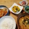 赤魚の野菜あんかけ&カボチャサラダの献立