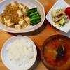 豆腐のうま煮の献立