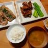 おからの炒り煮&秋刀魚の竜田揚げ