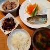 魚料理を堪能しました!
